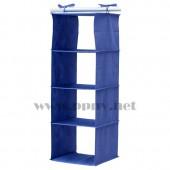 加尔 简易储物袋(蓝色)【宜家代购】