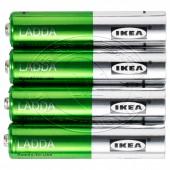 拉达 充电电池(7号,4节)【宜家代购】